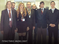 The team of Hasco at Interplastica-2007 exhibition