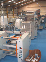 Coextrusion line for rigid film production for thermoforming from common types of polymers